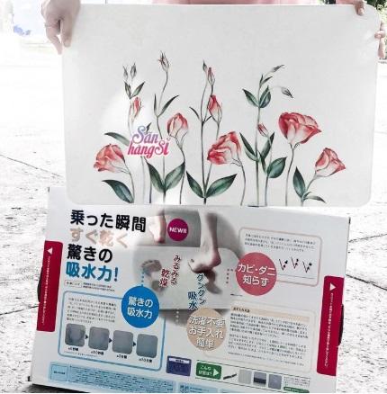 tham da hoa tiet hoa hong